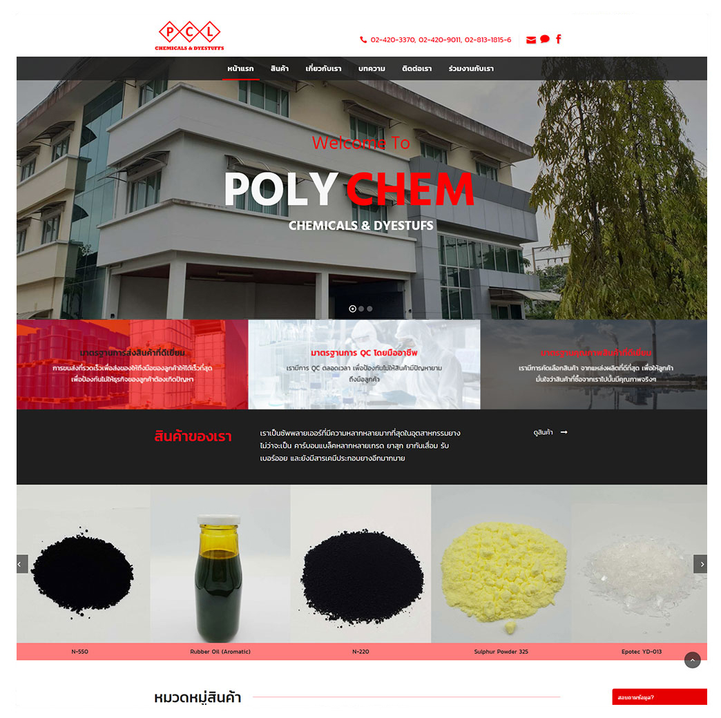 Polychem: Chemicals and Dye stuff for Industrial Purposes